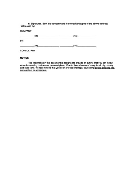 business consultant agreement business consultant agreement template free
