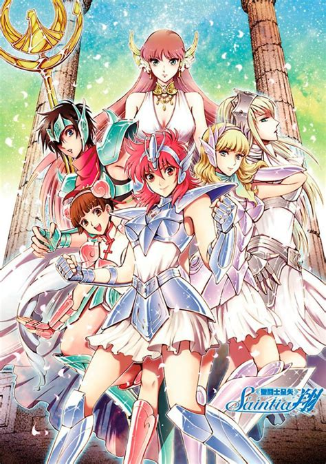 Sho Dove Di Alfamart gameshinbun tv confermato l anime di seiya saintia