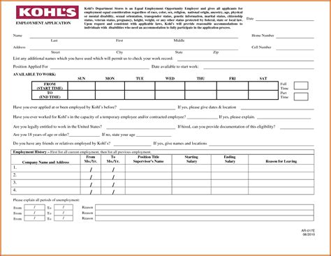 printable job application free job application printable designproposalexle com