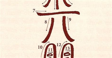 reiki apprentice  dai ko myo reiki symbol  level  reiki attunement