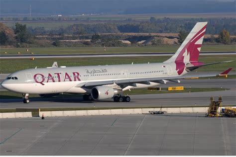 Paket Qatar Airlines charme fl 220 ge nach saigon mit qatar airways