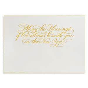 blessing cards blessings of design your own customized personalized chistmas card bellinvito