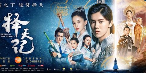 download subtitle indonesia film insurgent drama china fighter of the destiny subtitle indonesia