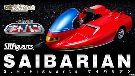 Shf Saibarian 1 s h figuarts gavan saibarian set space squad type g