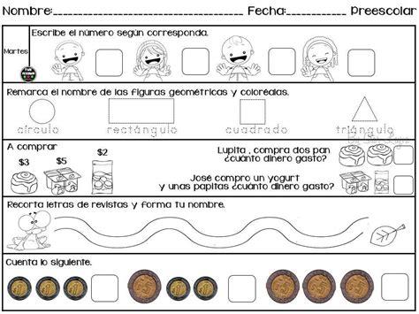 imagenes actividades matematicas para niños preescolar semanario de actividades para preescolar actividades de