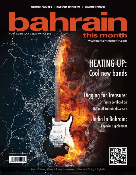 issuu bahrain this month january 2015 by red house bahrain this month august 2015 by red house marketing