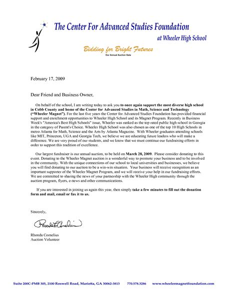 sample donation request letter school