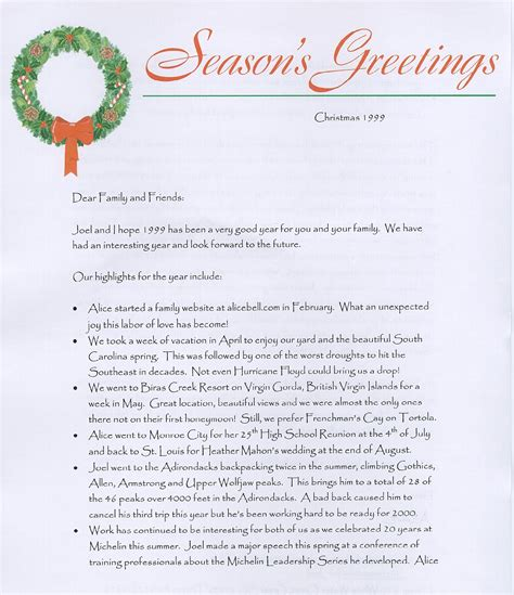 1999 christmas letters