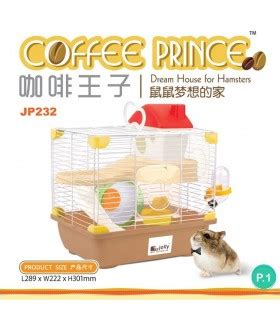 Jolly Eskimo House For Hamster jolly coffee prince hamster cage moomoopets sg singapore