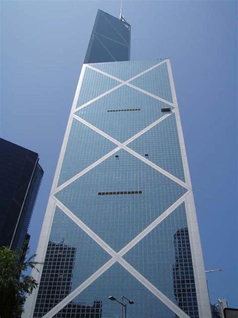 Kong Shed by Bank Of China Hong Kong I M Pei Architect Tower E