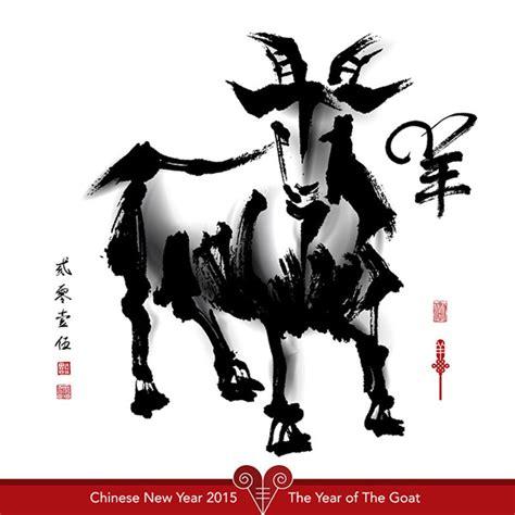 new year goat message 毛笔画图片展示 毛笔画相关图片下载