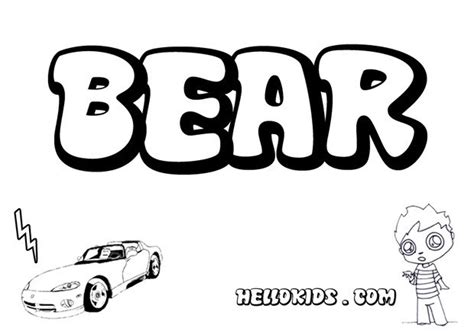 baylor bear coloring pages bear coloring pages hellokids com