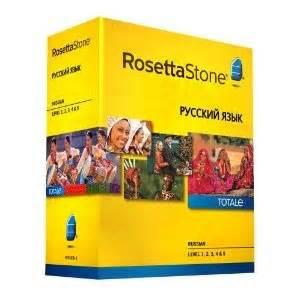 Rosetta Stone Ukrainian | pin by brooke conn on who am i pinterest