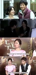 film drama korea song hye kyo song hye kyo and gang dong won hancinema the korean