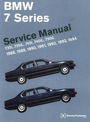 service manuals schematics 1994 bmw 3 series security system библиотека автомобилиста bmw 7