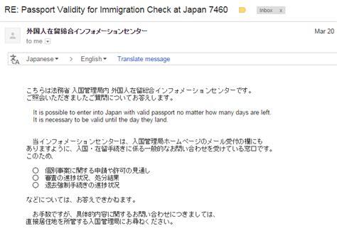 cara membuat visa multiple entry la petite chateau cara membuat visa jepang