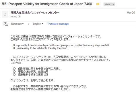 buat visa jepang di singapura la petite chateau cara membuat visa jepang