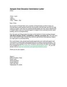 best photos of free sample letters soliciting donations
