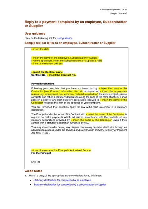 100 15 complaint letters templates 100 inoice template exle complaint letter 101