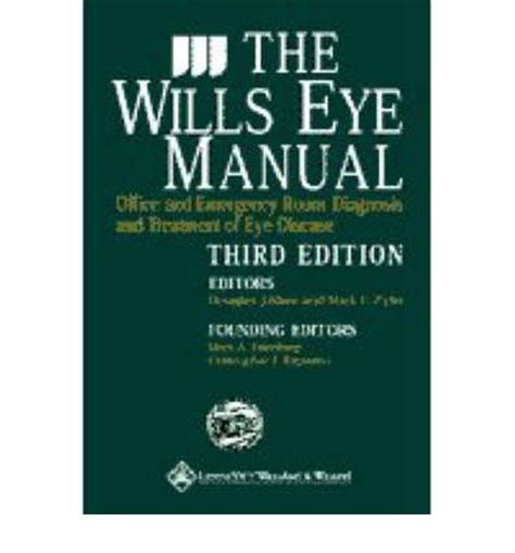 wills eye emergency room the wills eye manual