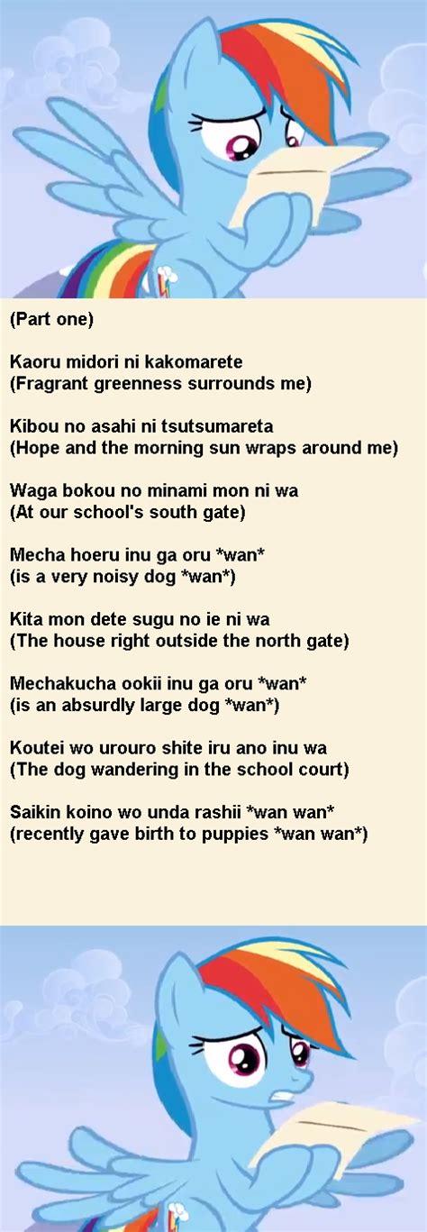 Letter To Japan Lyrics 308781 Exploitable Meme Japanese Jinnai Tomonori Letter Meme Lyrics Rainbow