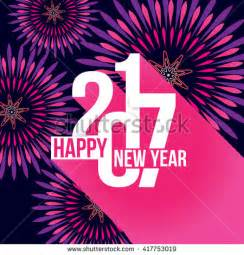 theme for new year happy new year 2017 themes happy new year 2018