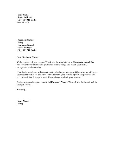 letter template for email confirming receipt of resume best photos of recipient confirmation template meeting