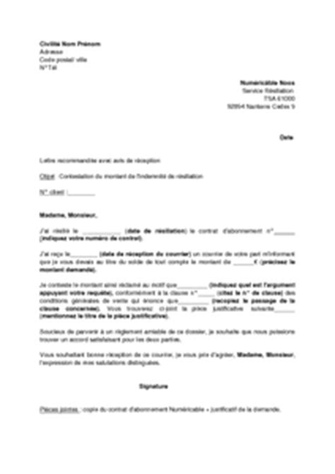 Exemple De Lettre Solde Tout Compte Modele Lettre Solde De Tout Compte Gratuit Document