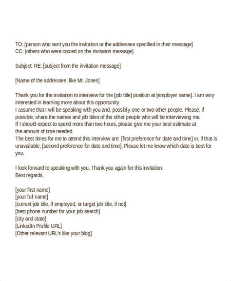 interview acknowledgement letter templates word