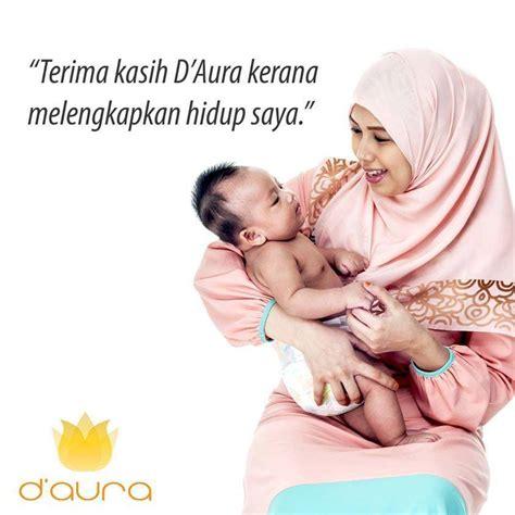 Minyak Kelapa Dara Untuk Ibu minyak kelapa dara daura untuk ibu dan anak home