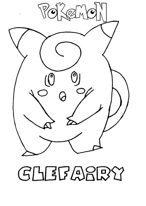 pokemon coloring pages wartortle pokemon coloring pages pdf coloring home