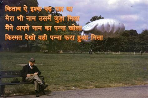 hindi love story shayari photo hindi sad shayari rukte nahin aankhon se aansu
