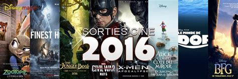 film sortie en 2017 sortie cinema masturbation network