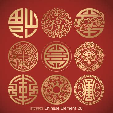 asian pattern ai traditional chinese pattern free vector download 20 290
