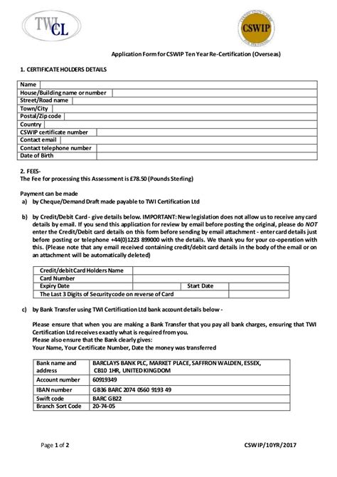 Application form for cswip 10 year re certification