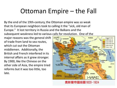 how did the ottoman empire fall ppt world history ap review powerpoint presentation id