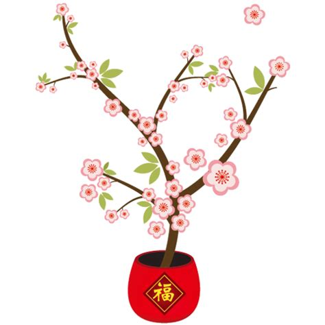 new year flower png icones nouvel an chinois images fetes