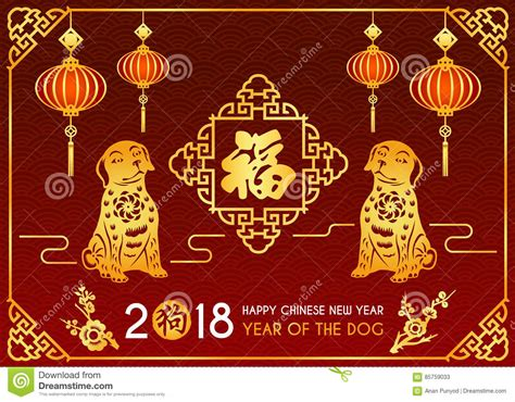 new year 2018 year of the meaning happy new year 2018 card is lanterns 2 gold