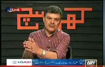 mubashir luqman exposed geo tv ceo mir shakeel ur rahman's