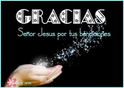 Imagenes Gracias Señor Jesus | gracias se 209 or 171 fotos el tubo adventista