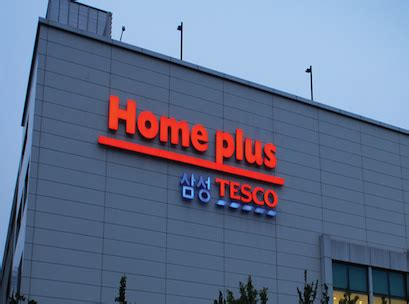 Home Plus by Home Plus In Bid For C Store Chain Inside Retail Asia