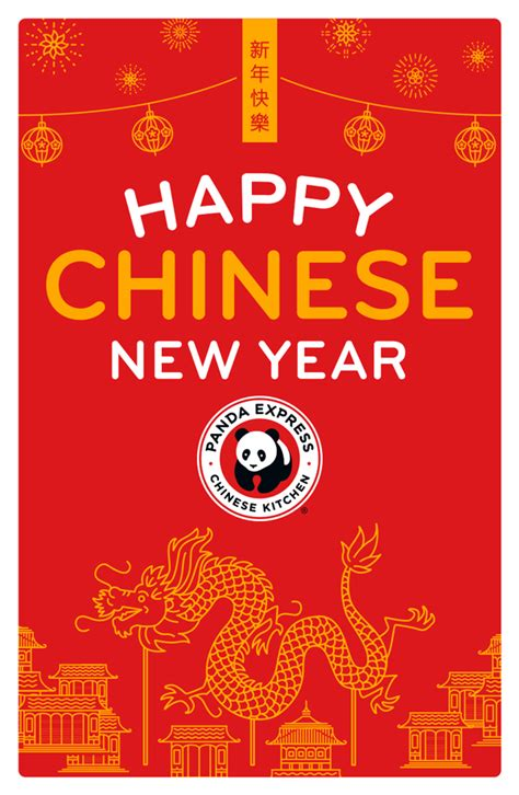 new year celebration envelopes celebrate new year with panda express and give