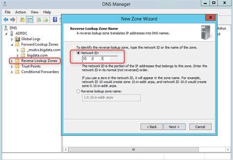 integrating cloudera cluster  active directory part