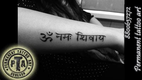 tattoo parlour gurgaon 10 best images about tattoo on pinterest for women