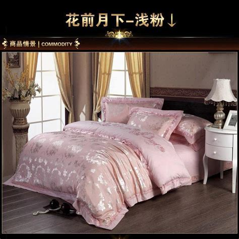 pink king comforter set luxury brand pink jacquard satin bedding set king queen