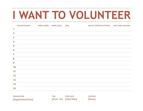 volunteer sign up form template volunteer sign up sheet templates football
