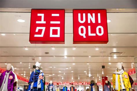 Uniqlo Gift Card Canada - uniqlo will open its first toronto store this october