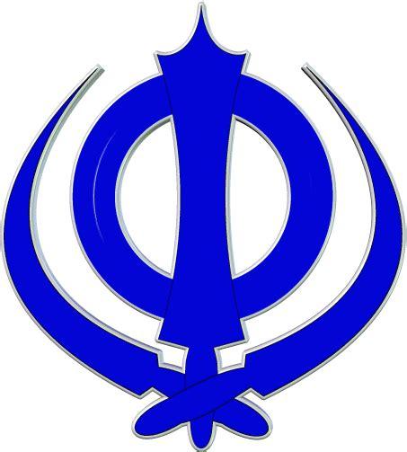 blue khanda wallpaper khanda wallpapers sikhiwiki free sikh encyclopedia