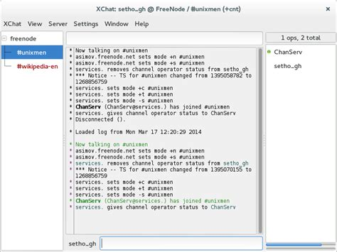 xchat tutorial linux install xchat irc client in fedora ubuntu linux mint