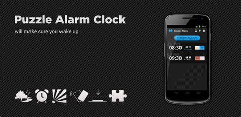 Puzzle Alarm Clock by Puzzle Alarm Clock Puzzle Alarm Clock Free